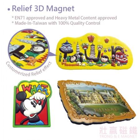 Relief 3D Magnet