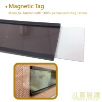 Magnetic Tag